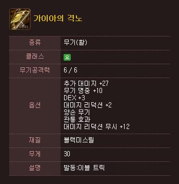 2 - 韓国のMMORPG廃人、1300万円の価値があるアイテムを盗まれ涙目に😭