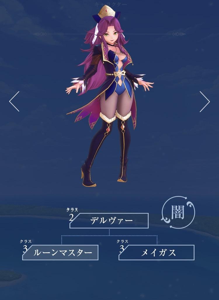 5 2 - 【悲報】聖剣伝説3リメイク、3D化によってバカみたいな衣装に見える