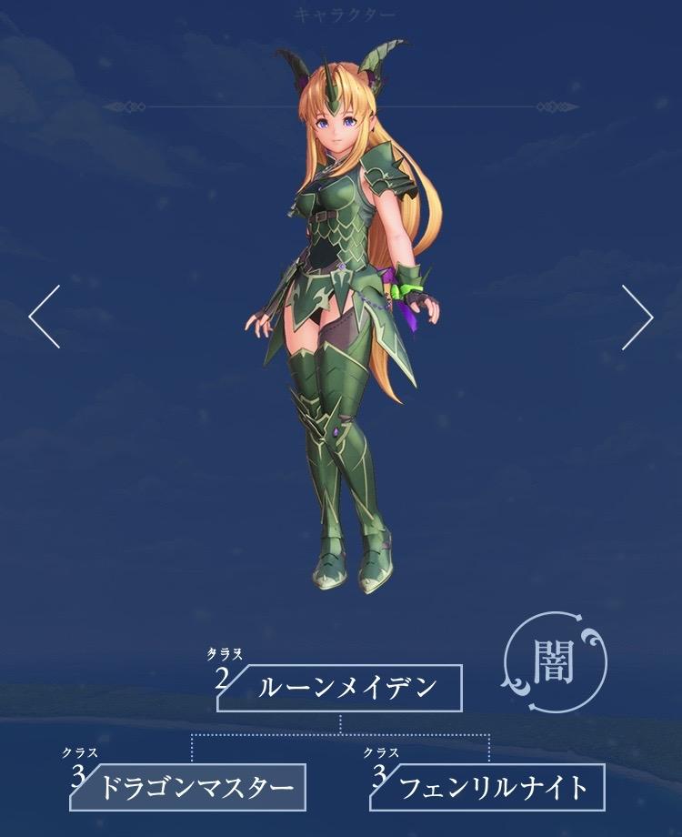 6 1 - 【悲報】聖剣伝説3リメイク、3D化によってバカみたいな衣装に見える