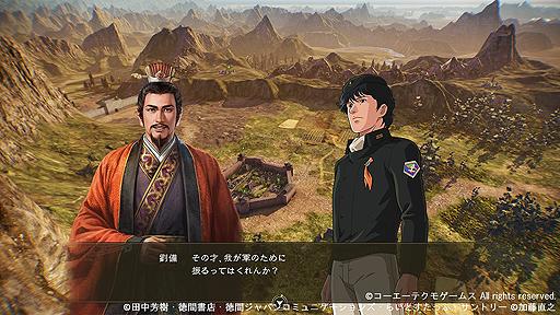 6pq14Yl - 「三國志14」、「銀河英雄伝説」コラボでラインハルトやヤンなどのキャラが登場へ。無料のコラボDLCは2020年2月より順次配信
