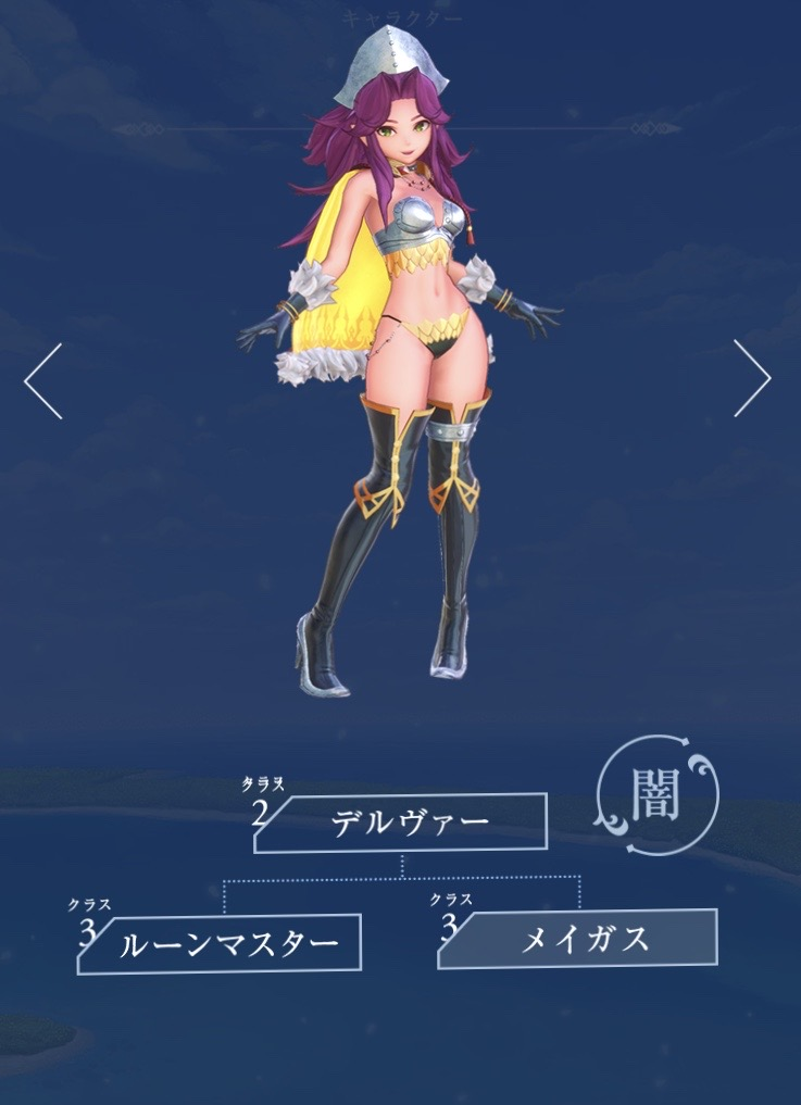 7 - 【悲報】聖剣伝説3リメイク、3D化によってバカみたいな衣装に見える