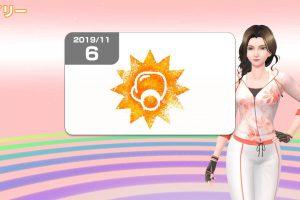 EIvDl9wUUAAZHIT 300x200 - Switch「リングフィット」68,497→64,045→3週目  51,143