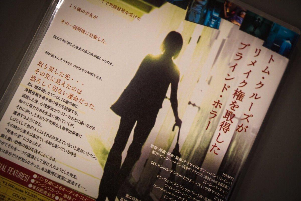 EJ 4j KUcAAm5ym - 【P.T.】 小島監督「次は『最恐ホラーゲーム』を作ろうかと思っている」