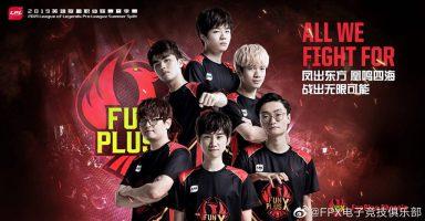 FunplusPhoenix 1024x540 384x200 - 【悲報】eスポーツさん終了のお知らせ。LoL世界大会で中国チームが優勝してしまう