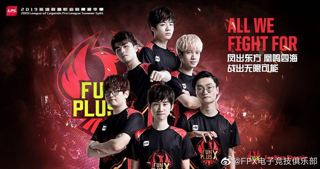 FunplusPhoenix 1024x540 - 【悲報】eスポーツさん終了のお知らせ。LoL世界大会で中国チームが優勝してしまう