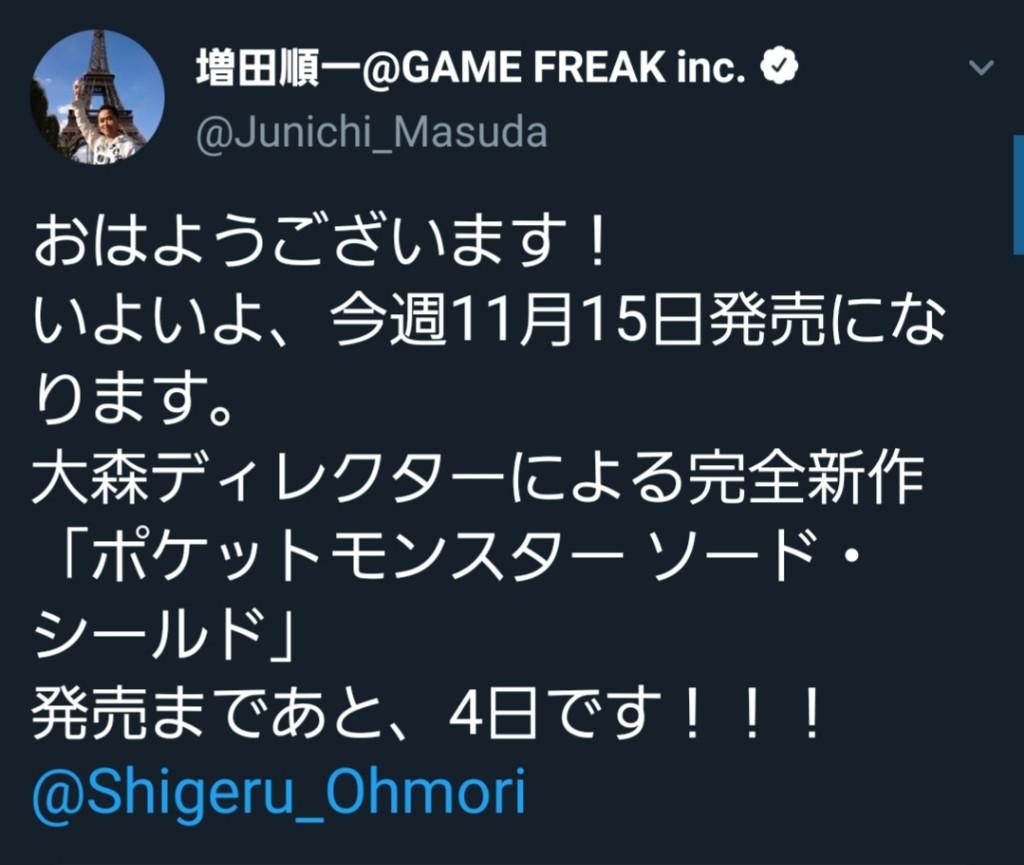 XtMwQ2s - 【悲報】ポケモンプロデューサーの増田順一さん、ポケモン新作の責任者を強調して逃亡を図る