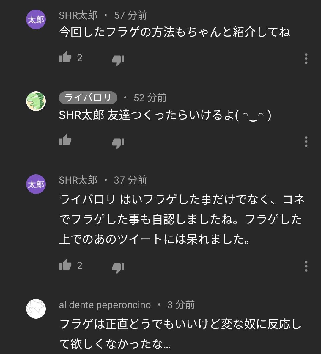 YO8Ds4j - 【悲報】ポケモン実況者ライバロリさん、フラゲがバレてイライラ
