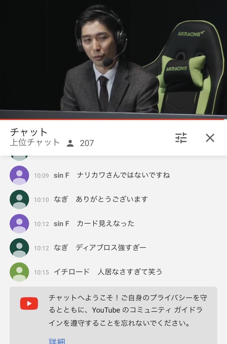 dyKtIVt - 【悲報】カプコン産DCG「TEPPEN」ガチで終わる。大会視聴者計500人