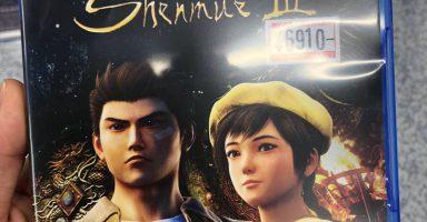 fHFYlnA 384x200 - シェンムー3発売まで一週間だが誰も興味ない件についてどう?