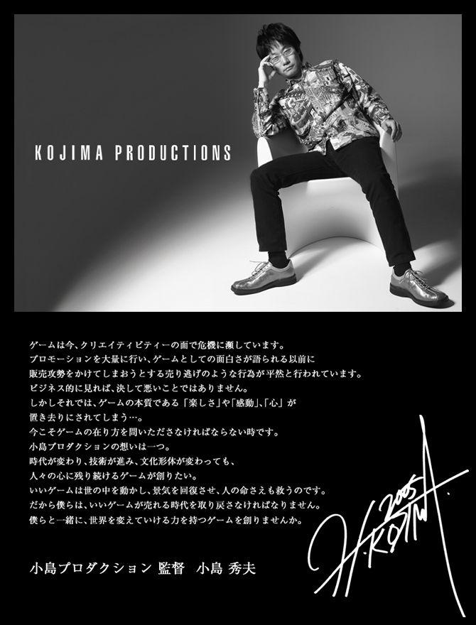 fa96ba36 - 【朗報】小島監督さん、絶賛日本レビューをまとめた画像を公開!