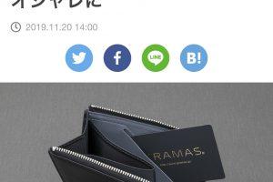 fvN4Pbp 300x200 - 【朗報】小島秀夫が財布を販売!