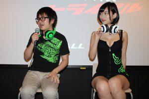 gal 12 300x200 - プロ格闘ゲーマーふ~ど、グラビアアイドルの倉持由香と結婚