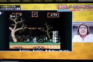 or62hvrajS6lgQ01 300x200 - ゲーム史における七不思議のひとつ。「漢字だけのタイトル」に名作は一つもない。