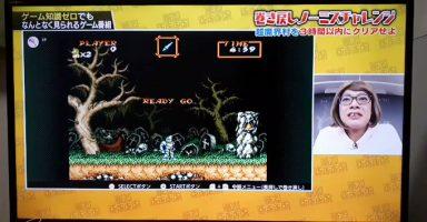 or62hvrajS6lgQ01 384x200 - ゲーム史における七不思議のひとつ。「漢字だけのタイトル」に名作は一つもない。