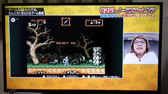or62hvrajS6lgQ01 - ゲーム史における七不思議のひとつ。「漢字だけのタイトル」に名作は一つもない。