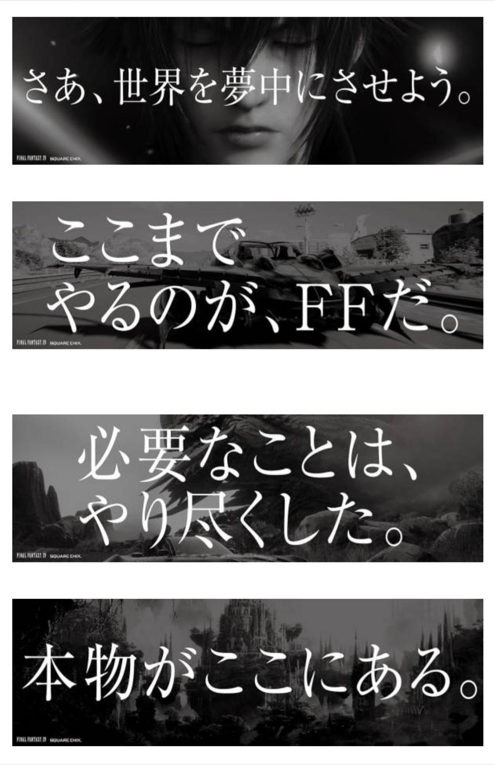 xRnZPgc - 【朗報】小島監督さん、絶賛日本レビューをまとめた画像を公開!