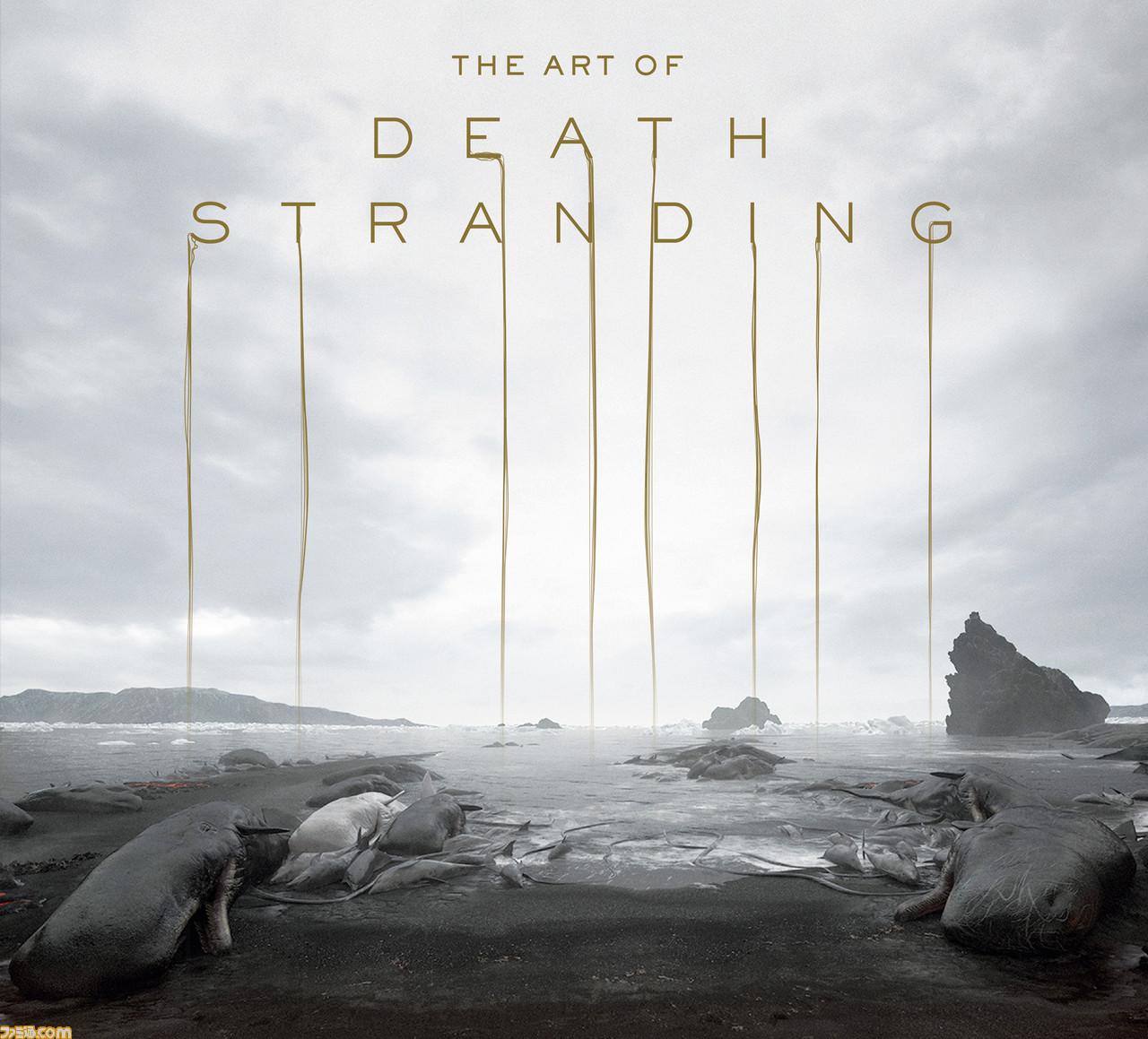 y 5dce1c1137690 - DEATH STRANDING(デス・ストランディング) 2週目37382本(累計 22万3291本)