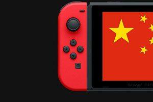 001 1 300x200 - 中国人「なぜゲーム専用機が必要なんだ?パソコンでやればいいだろ」⇐どう反論する?