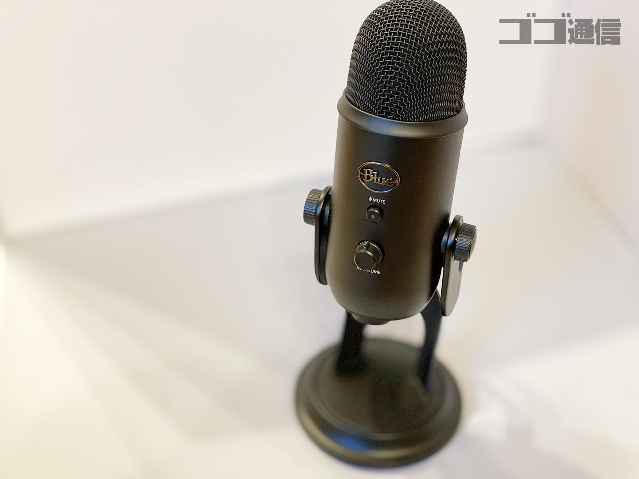 001 5 - ロジクールのUSBコンデンサーマイク『Yeti』が凄い 4つの録音パターンに切り替え可能!
