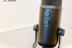 002 3 300x200 - ロジクールのUSBコンデンサーマイク『Yeti』が凄い 4つの録音パターンに切り替え可能!