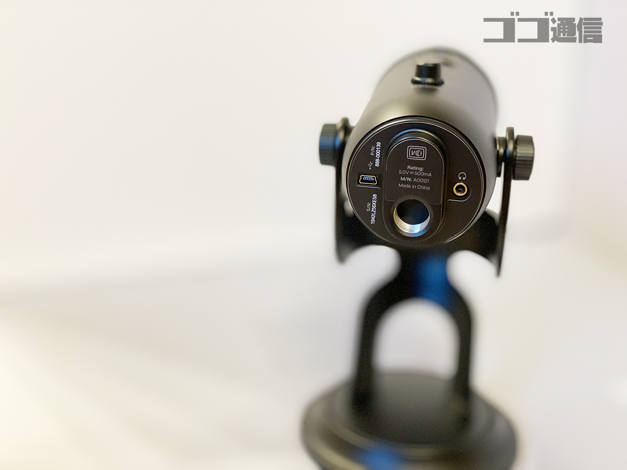 003 2 - ロジクールのUSBコンデンサーマイク『Yeti』が凄い 4つの録音パターンに切り替え可能!