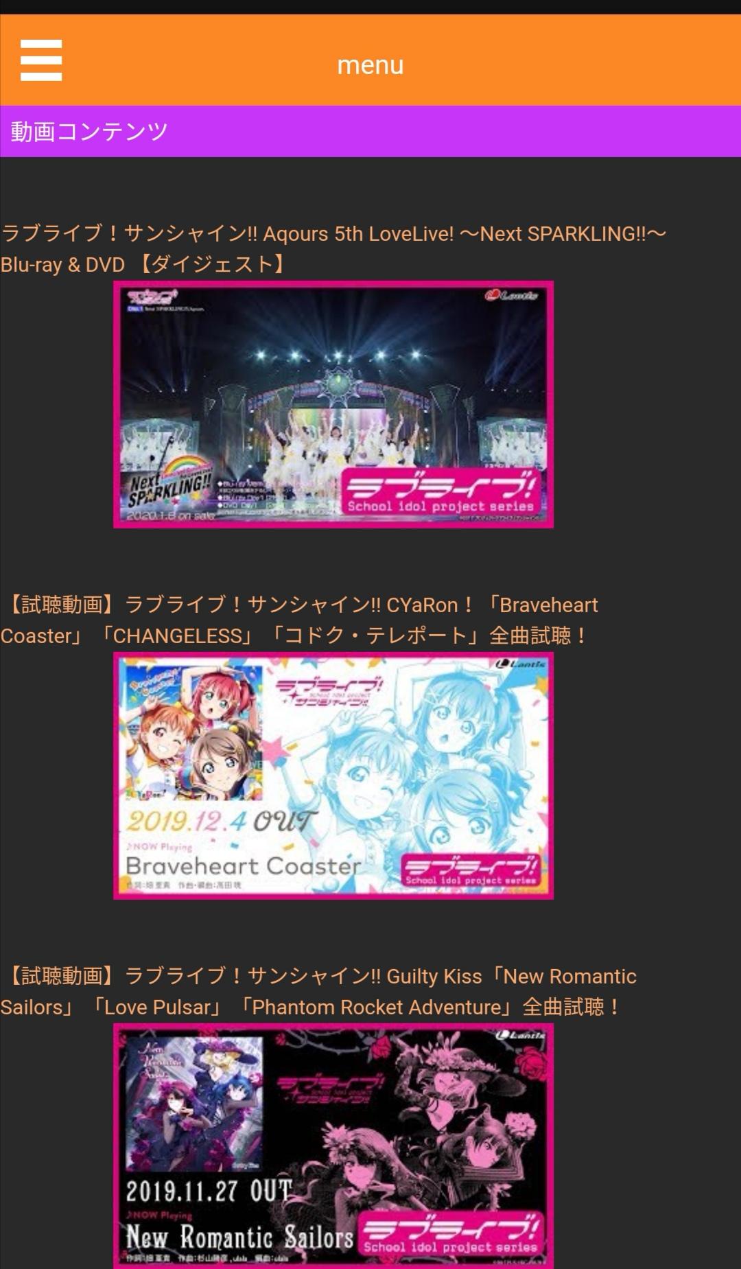 1 11 - 【ラブライブ!】C97虹ヶ咲学園スクールアイドル同好会シールラリー企画のお知らせ