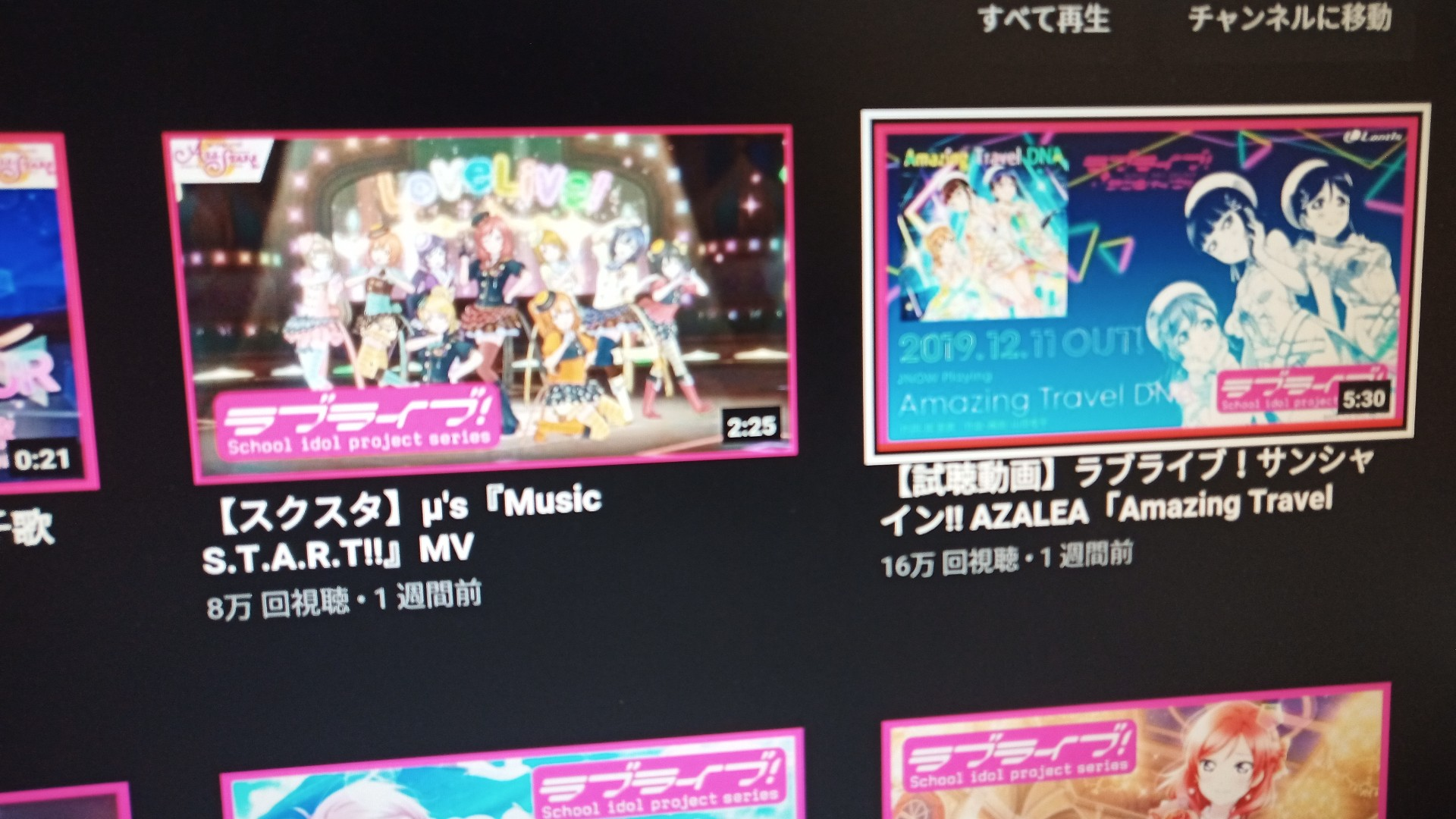 1 12 - 【ラブライブ!】C97虹ヶ咲学園スクールアイドル同好会シールラリー企画のお知らせ