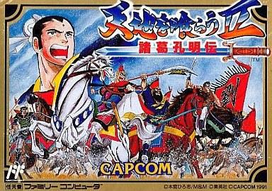 174000747 - 【家庭用ゲーム機】カプコン、Capcomを発売。