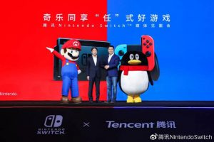 2019120580203 0 300x200 - Switchが中国で予約開始!9時間で10万台以上売れる