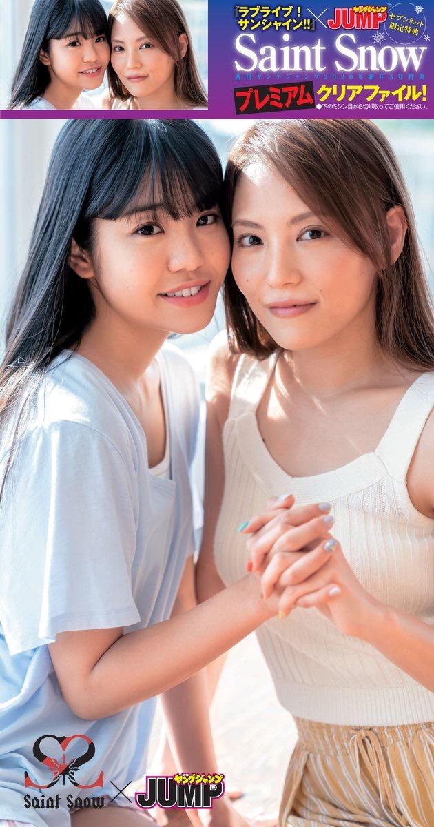 5SyB0Oh - 【ラブライブ!】C97虹ヶ咲学園スクールアイドル同好会シールラリー企画のお知らせ