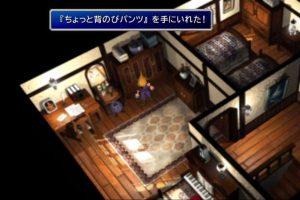 850089da 300x200 - 野村哲也「実は、FF7にはエアリス復活イベントがあったが坂口が削除した」