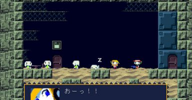 EMPDcuNVAAE9zeo 384x200 - 昔、洞窟物語ってゲームあったよね