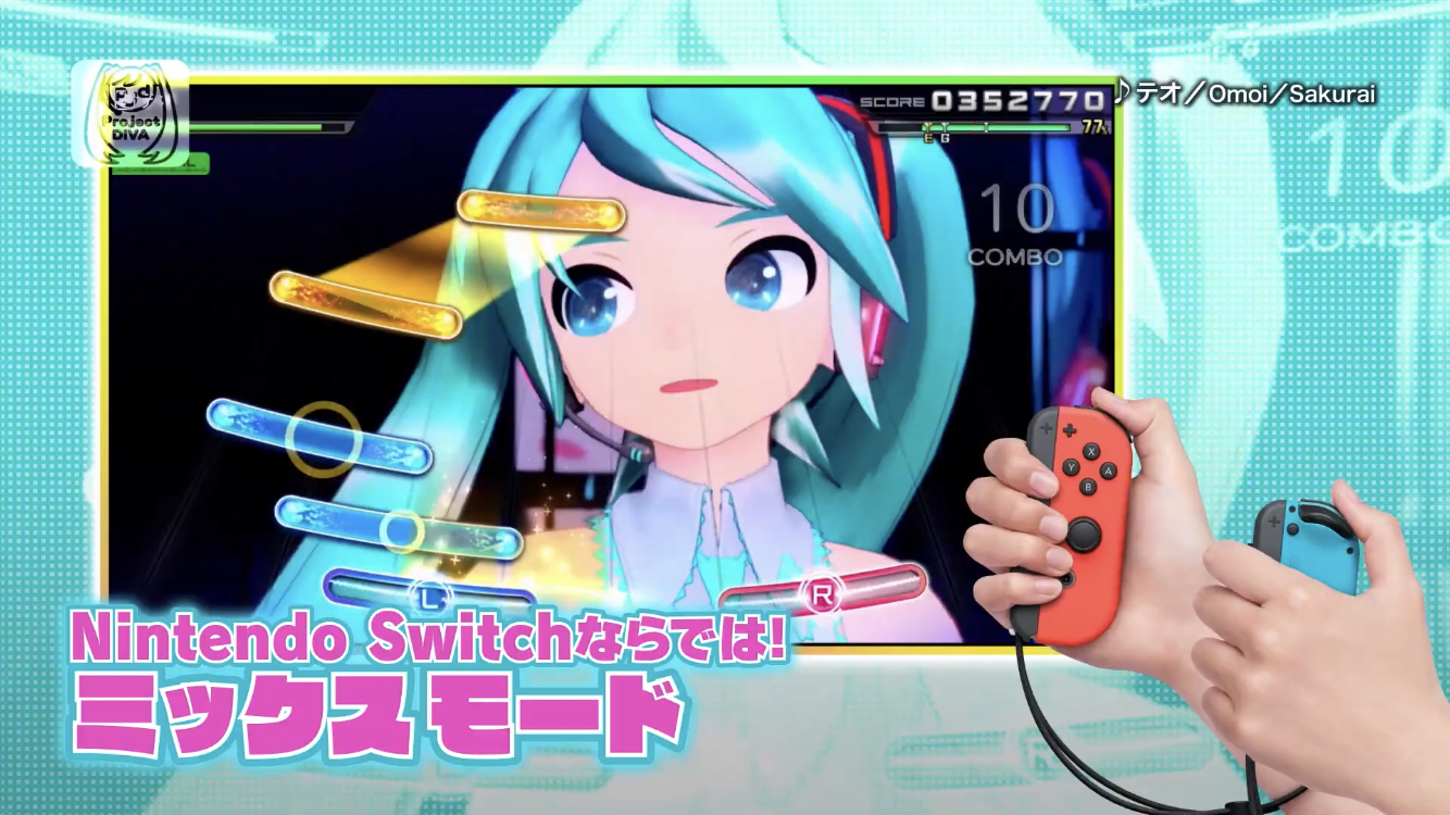 UEC17PT - Switch独占「初音ミクMEGA39s」の最新PVのグラフィックが凄すぎる