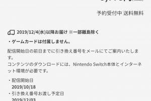 iPXjgz9 300x200 - リングフィットアドベンチャー品薄のお詫び