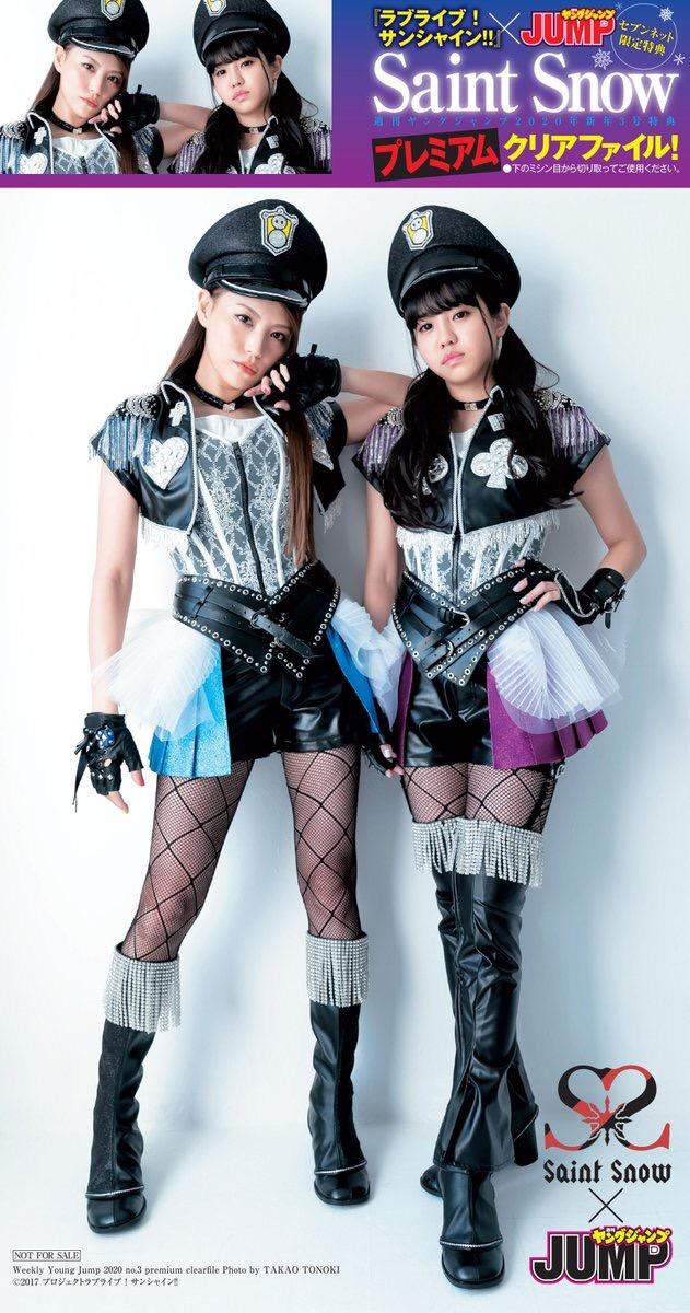 lhl4yhG - 【ラブライブ!】C97虹ヶ咲学園スクールアイドル同好会シールラリー企画のお知らせ