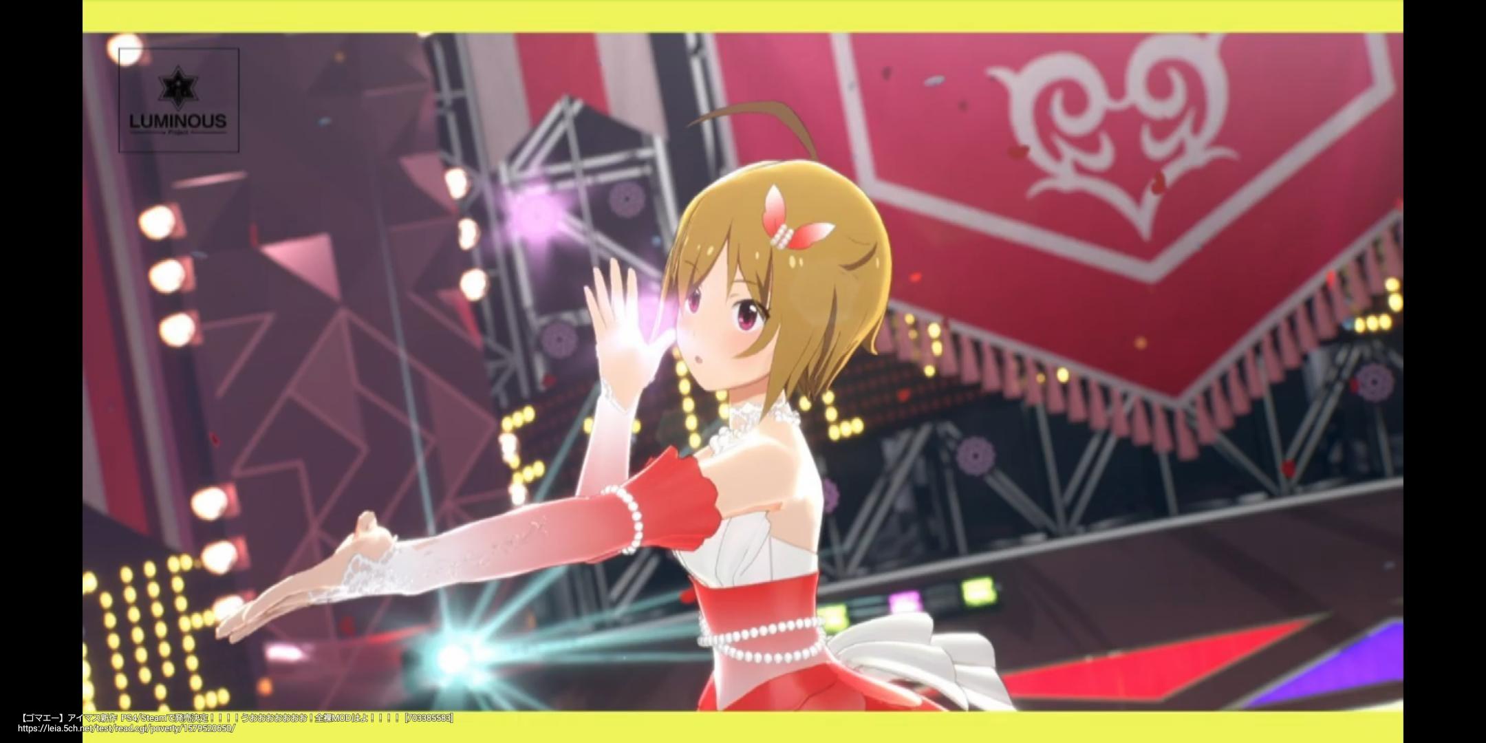 1 26 - 【ゴマエー】アイマス新作  PS4/Steamで発売決定!!!!