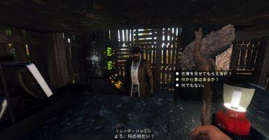 1 35 384x200 - ゾンビサバイバル『7DaystoDie』が、公式で日本語対応アップデートが決定! 家庭用キッズも感激だ!