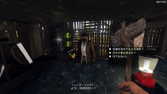 1 35 - ゾンビサバイバル『7DaystoDie』が、公式で日本語対応アップデートが決定! 家庭用キッズも感激だ!