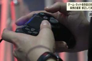 1 4 300x200 - 【悲報】「スマホ1日60分」を「ゲームのみ」に修正 条例素案 香川
