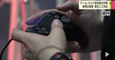 1 4 384x200 - 【悲報】「スマホ1日60分」を「ゲームのみ」に修正 条例素案 香川