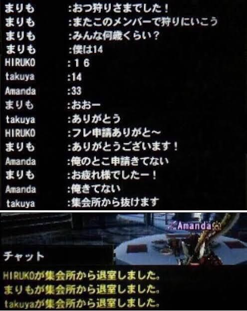 12 4 - 【悲報】ガチゲーマーのケイン・コスギさん某ネットゲームで死ぬほど煽られて傷ついていた…