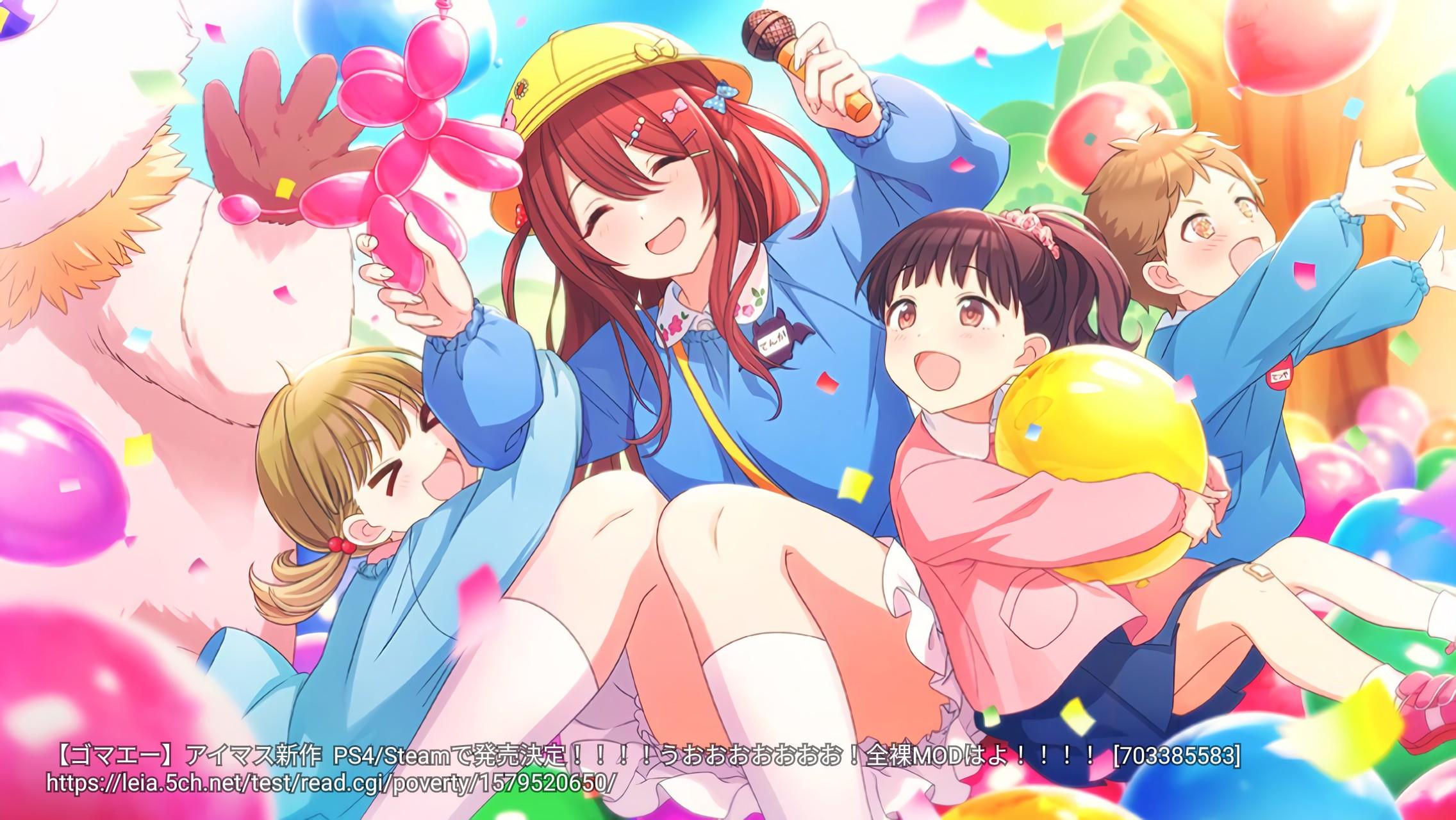 13 1 - 【ゴマエー】アイマス新作  PS4/Steamで発売決定!!!!