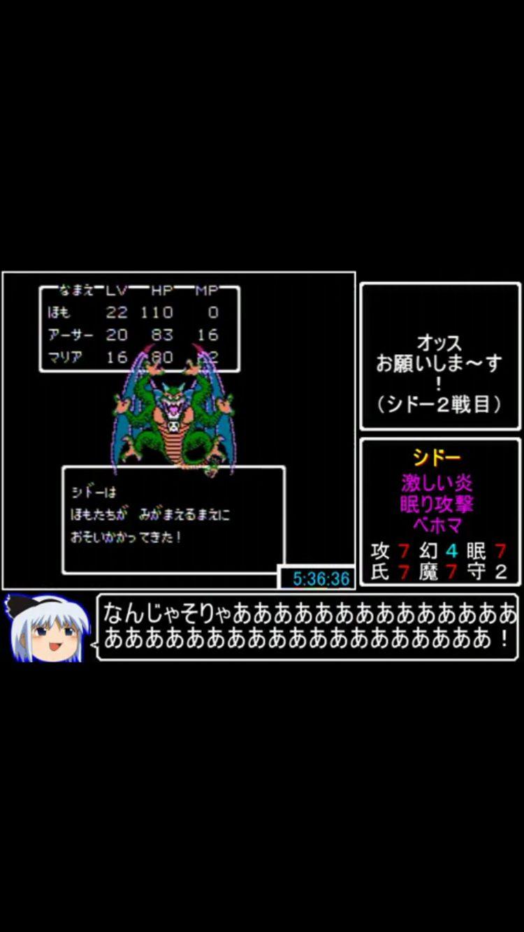 14 1 - ドラゴンクエストII 本日発売