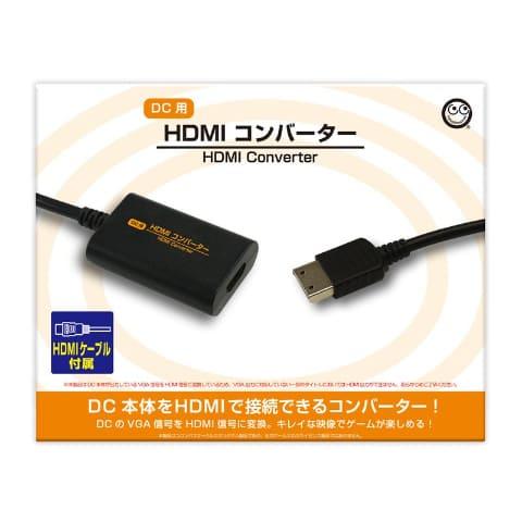 1 l - ドリームキャストの独自端子をHDMIに変換するコンバーターが発売
