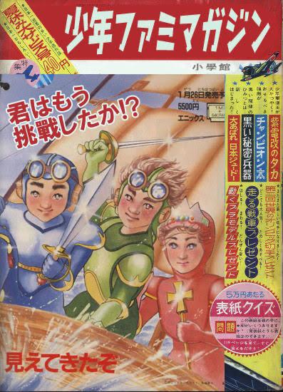 2 25 - ドラゴンクエストII 本日発売
