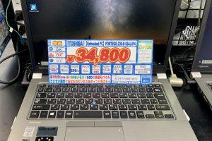 2 3 300x200 - メモリ4ギガのノートパソコン(何とかパッカード社製)買ったんだけど、やっぱ8ギガの方が良かったかな?