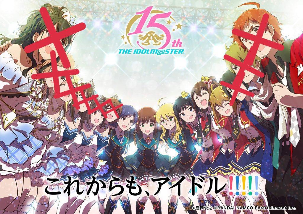 21 - 【ゴマエー】アイマス新作  PS4/Steamで発売決定!!!!