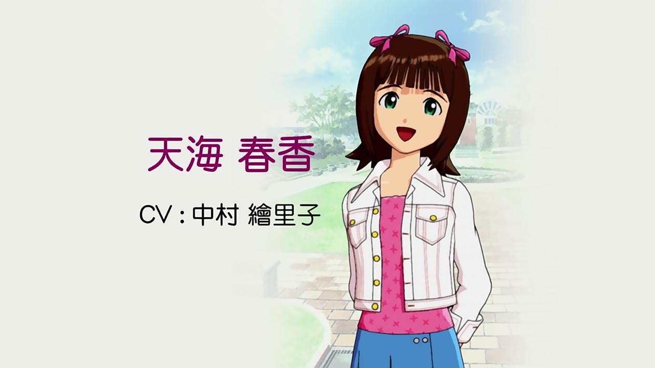 22 - 【ゴマエー】アイマス新作  PS4/Steamで発売決定!!!!