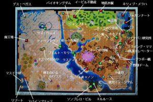 3 21 300x200 - 現実世界を模したマップを歩き回るだけのゲームって全人類が望んでるよね