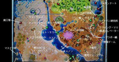 3 21 384x200 - 現実世界を模したマップを歩き回るだけのゲームって全人類が望んでるよね
